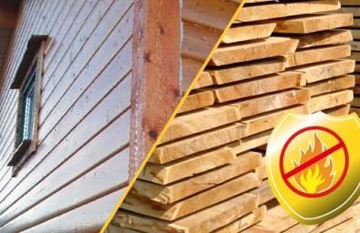 Огнезащита и биозащита